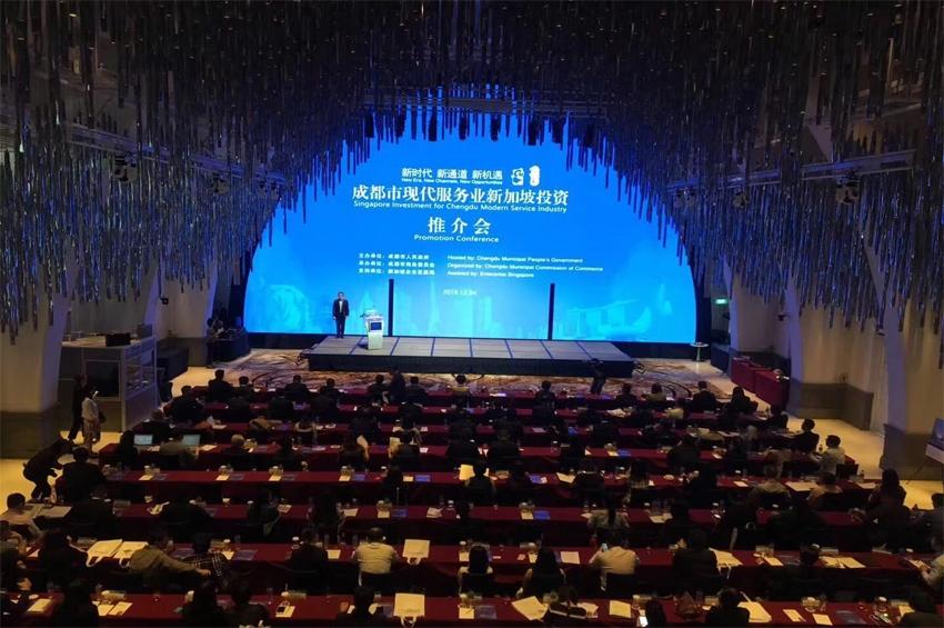 รัฐบาลนครเฉิงตูจัดการประชุมที่สิงคโปร์ มุ่งส่งเสริมความร่วมมือและดึงดูดการลงทุนในอุตสาหกรรมบริการ