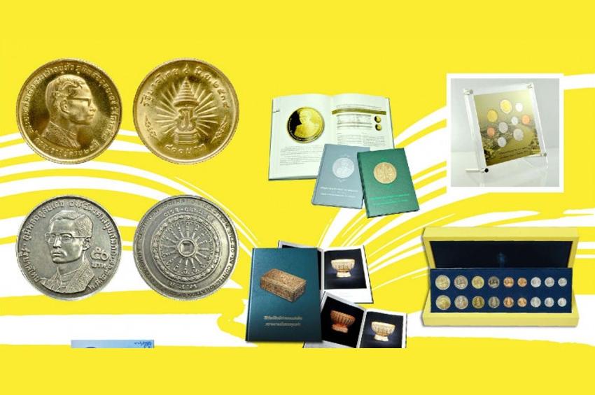 """กรมธนารักษ์ นำผลิตภัณฑ์เหรียญเข้าร่วมจำหน่ายในงาน """"มหกรรมหนังสือระดับชาติ ครั้งที่ 23"""""""