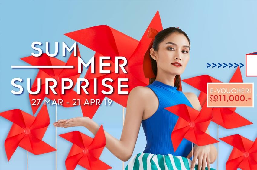 King Power Summer Surprise  ลุยตลาดออนไลน์ เอาใจนักช้อปตัวจริง!!