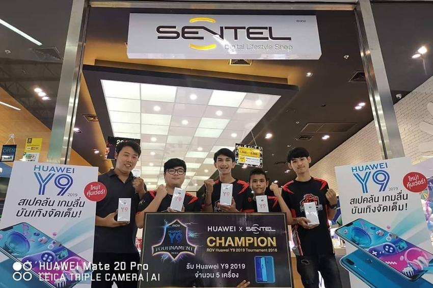 ผลการแข่งขัน ROV Huawei Y9 2019 Tournament 2018 ครั้งที่ 1