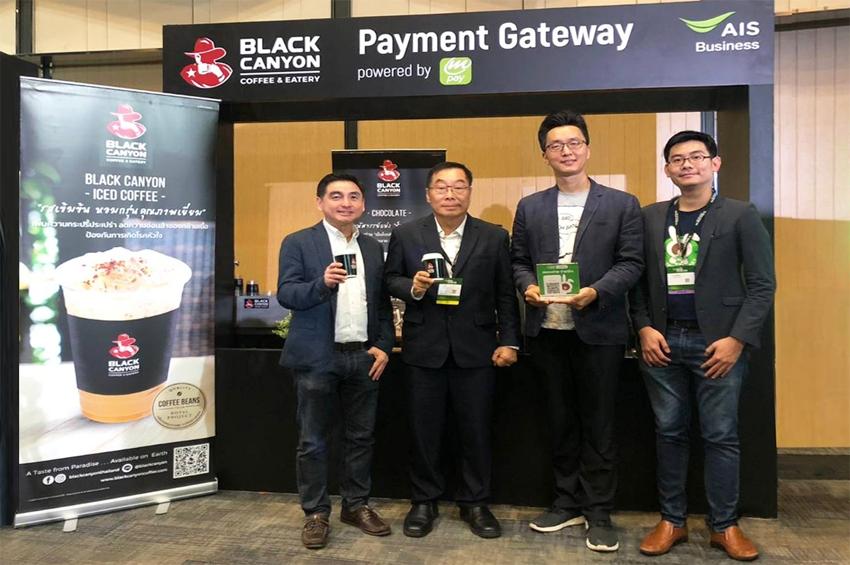 """""""แบล็คแคนยอน"""" ร่วมแสดงศักยภาพการรับชำระเงิน  ผ่าน Digital Payment Gateway"""
