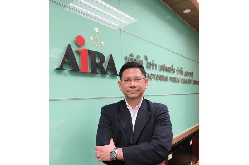 AF ปรับกลยุทธ์ดึงระบบ DIGITAL เสริมทัพธุรกิจ มุ่งกลุ่ม SMEs