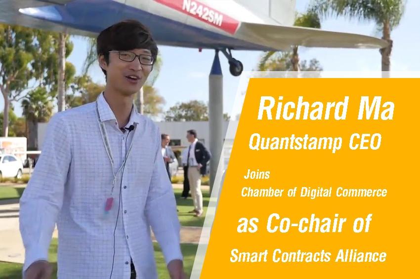 ริชาร์ด หม่า ซีอีโอ Quantstamp นั่งแท่นประธานร่วมกลุ่ม Smart Contracts Alliance ของหอการค้าดิจิทัล