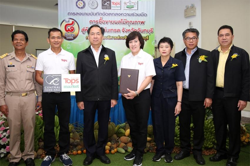 CENTRAL FOODHALL และ Tops ลงนาม MOU กับ จ.จันทบุรี