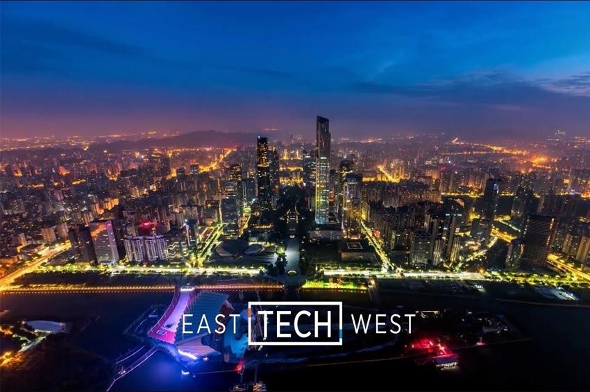 """การประชุม East Tech West ชูบทบาท """"กว่างโจว"""" ในการพัฒนาเขตอ่าวกวางตุ้ง-ฮ่องกง-มาเก๊า"""