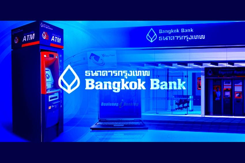 ธนาคารกรุงเทพออกและเสนอขายหุ้นกู้ 1.2 พันล้านดอลลาร์สหรัฐฯ ภายใต้โครงการ US$3,000,000,000 Global Medium Term Note Program