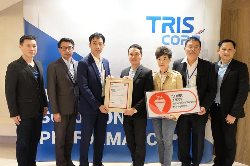 TRIS ได้รับการรับรองมาตรฐาน ISO/IEC 27001:2013