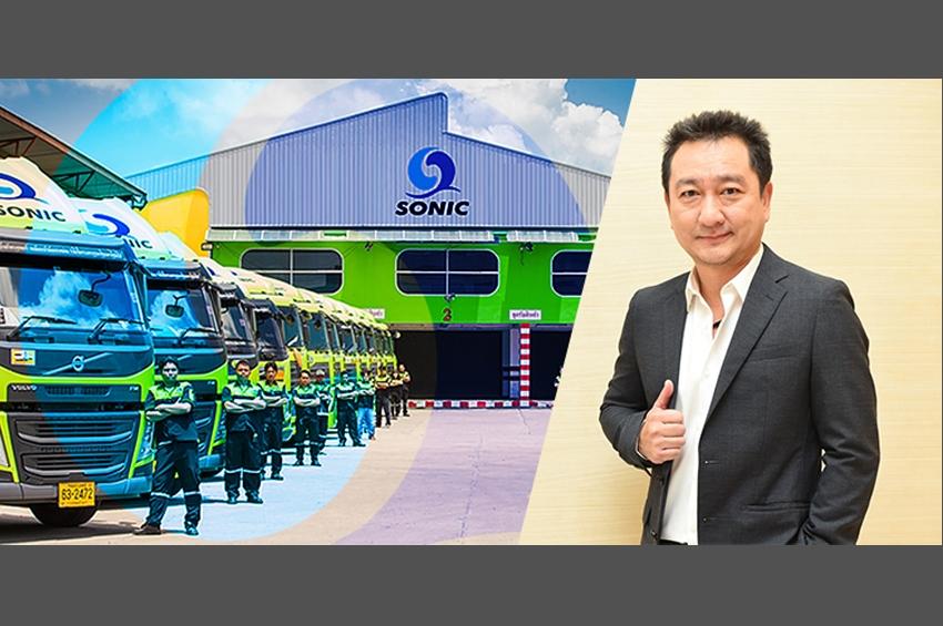 SONIC โชว์ผลงาน 9 เดือนรายได้พุ่ง 21.85% จ่อปันผล 0.045 บาท/หุ้น