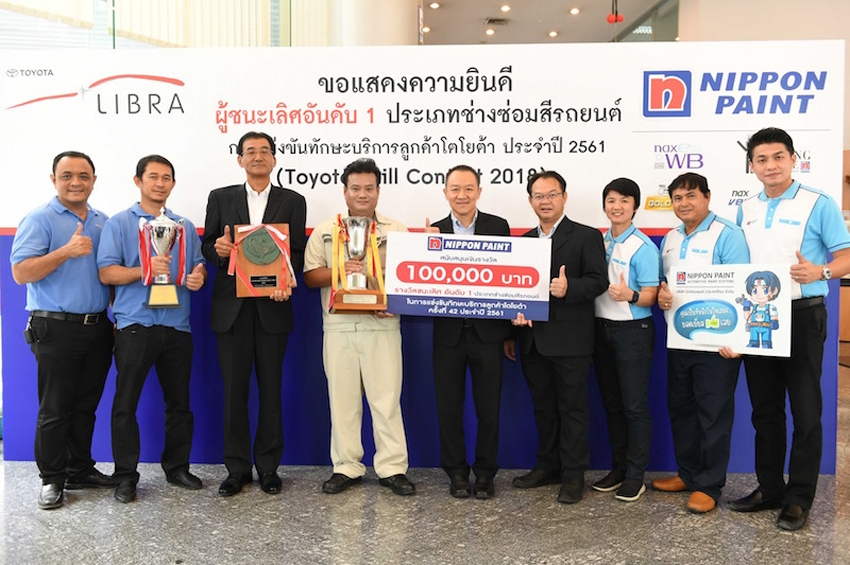 นิปปอนเพนต์ แสดงความยินดีผู้ชนะเลิศการแข่งขัน Toyota Skill Contest 2018