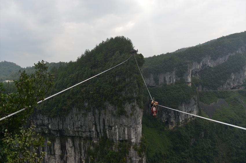 ทีม Toread คว้าอันดับหนึ่งในการแข่งขันกีฬากลางแจ้ง Wulong Mountain Quest