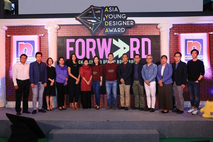 นิปปอนเพนต์ ผลักดันนักออกแบบรุ่นใหม่ เปิดตัว Asia Young Designer Award ประจำปี 2561 อย่างยิ่งใหญ่