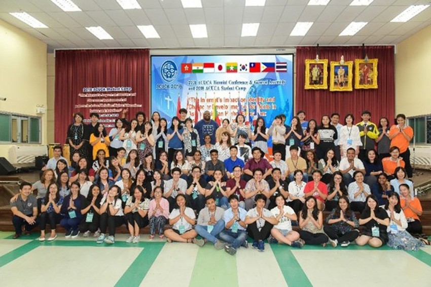 2018 ACUCA Biennial Conference และ General Assembly และ 2018 ACUCA Student Camp