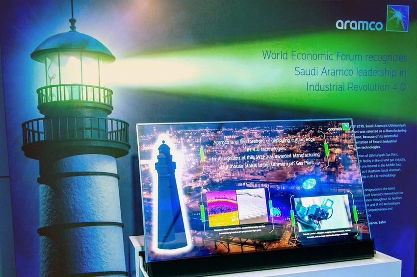 Saudi Aramco ได้รับยกย่องเป็นผู้นำ Industry 4.0