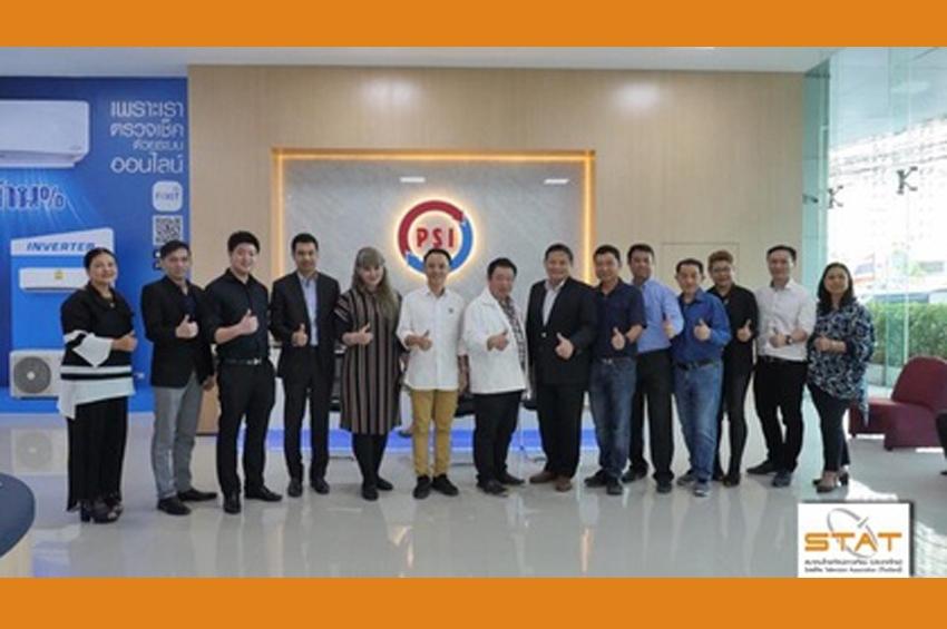 ภาพข่าว: การประชุมคณะกรรมการสมาคมโทรทัศน์ดาวเทียม (ประเทศไทย) ครั้งที่ 2 ประจำปี 61