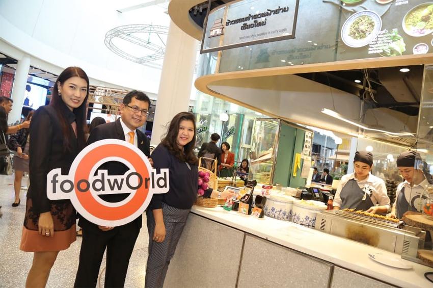 เปิด Innovation E-Payment ที่ foodwOrld ชั้น 7 ศูนย์การค้าเซ็นทรัลเวิลด์