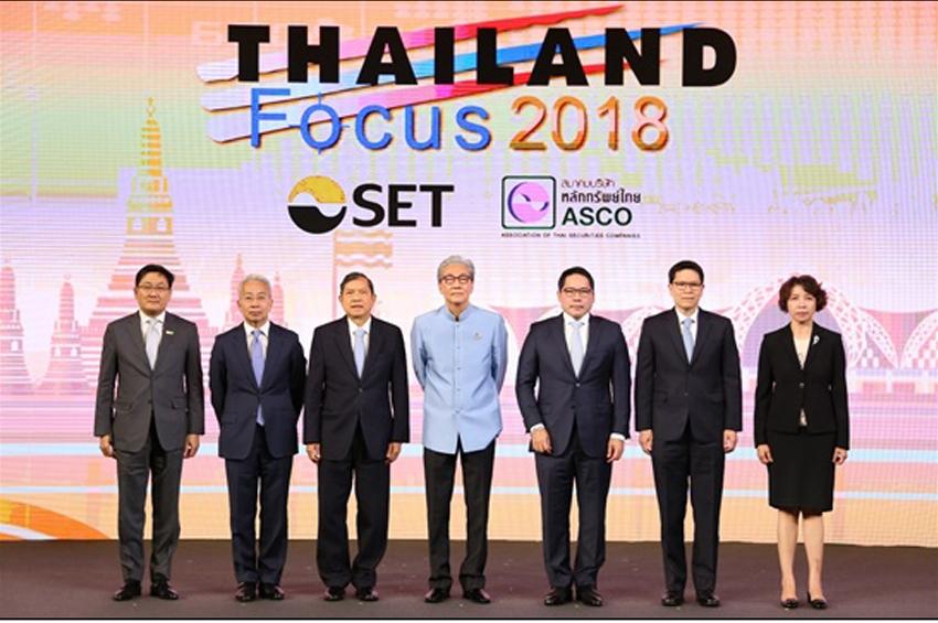 รองนายกรัฐมนตรี เปิดงาน Thailand Focus ตอกย้ำศักยภาพตลาดทุนไทย