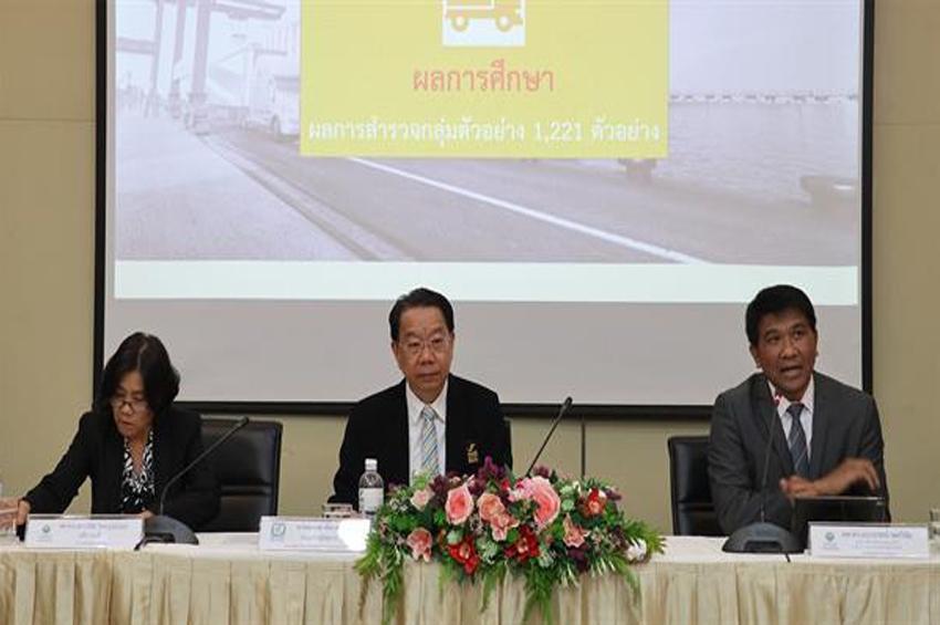 ชี้เอสเอ็มอีไทยตื่นตัวยกระดับโลจิสติกส์คว้าโอกาสทองตลาดออนไลน์บูม SME Development Bank รับลูกประกาศหนุนเต็มสูบดันถึงความรู้คู่เงินทุน