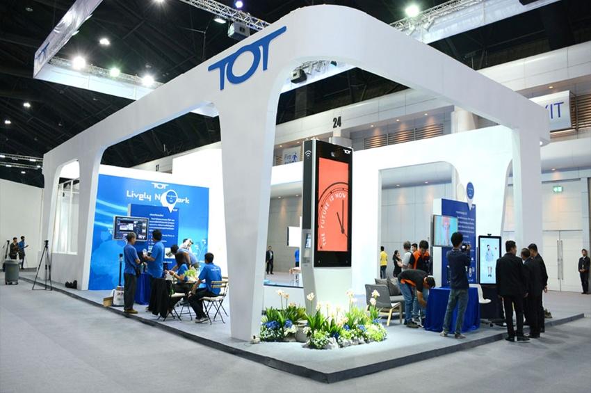 ทีโอที โชว์โครงข่ายพื้นฐานโทรคมล้ำสมัย ใหญ่สุดของประเทศรองรับ BIG DATA-IoT