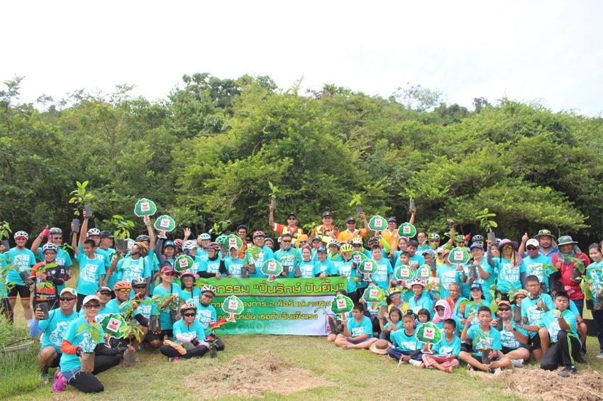 กลุ่มเหล็กสหวิริยา จัด Bangsaphan Car Free Day 2018