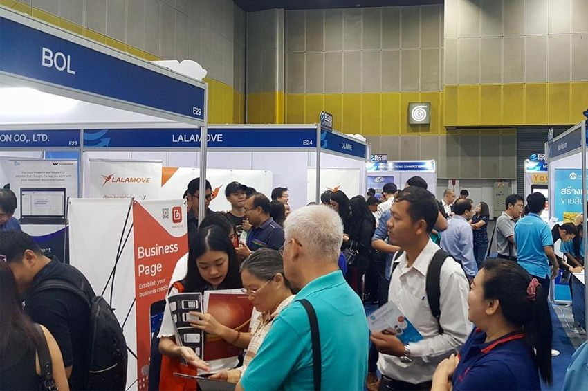 e-Biz & OEM Manufacturer Expo 2019 งานแสดงสินค้าด้านผู้รับจ้างผลิตและการตลาดออนไลน์ครบวงจร
