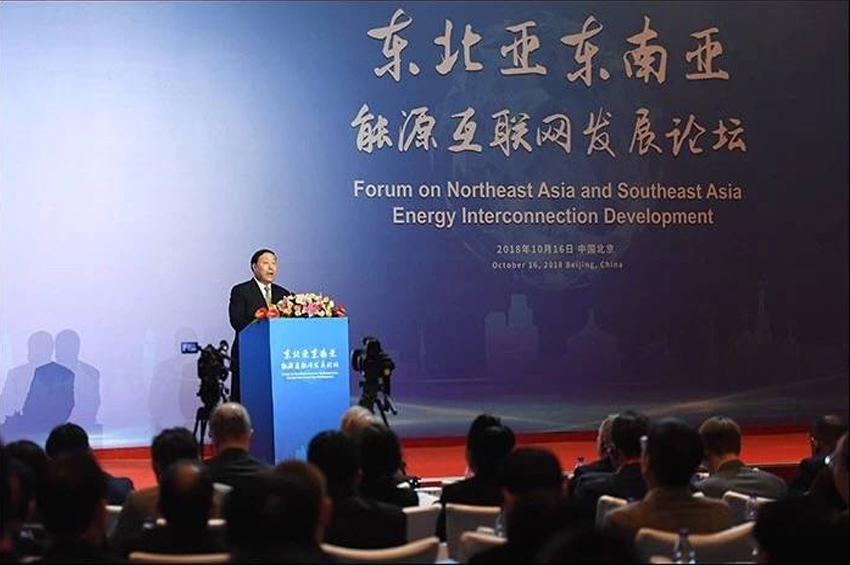 จีนจัดตั้งเครือข่ายการพัฒนาพลังงานสะอาดในระดับภูมิภาคเพื่อแบ่งปันโอกาสใหม่ในการเชื่อมต่อพลังงาน