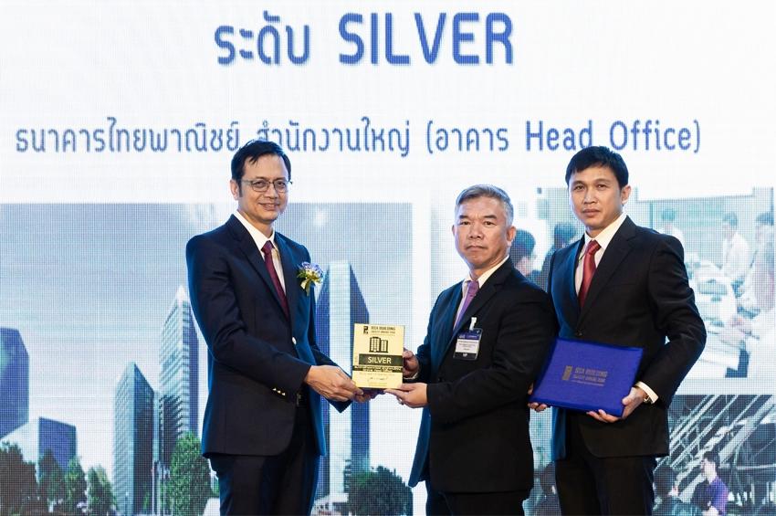 พลัส พร็อพเพอร์ตี้ ผนึกกำลังไทยพาณิชย์ คว้ารางวัลระดับ SILVER อาคารโดดเด่นด้านความปลอดภัย