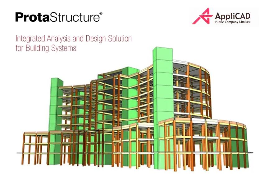 ArchiCAD ดึง ProtaStructure เสริมทัพงานวิเคราะห์โครงสร้าง
