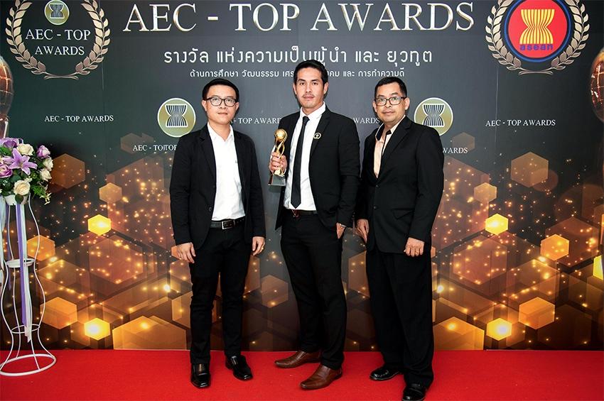 'ภูมิสยาม' รับรางวัล AEC-TOP AWARD