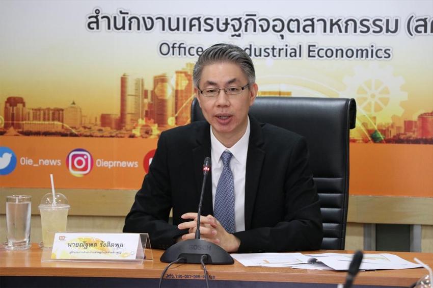 สศอ. เผย ดัชนีผลผลิตอุตสาหกรรม (MPI) เดือนสิงหาคม 2561 ขยายตัวเพิ่มขึ้นร้อยละ 0.7 จากช่วงเดียวกันของปีก่อน