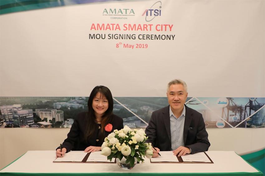 ATSI บันทึกข้อตกลงความร่วมมือกับ AMATA