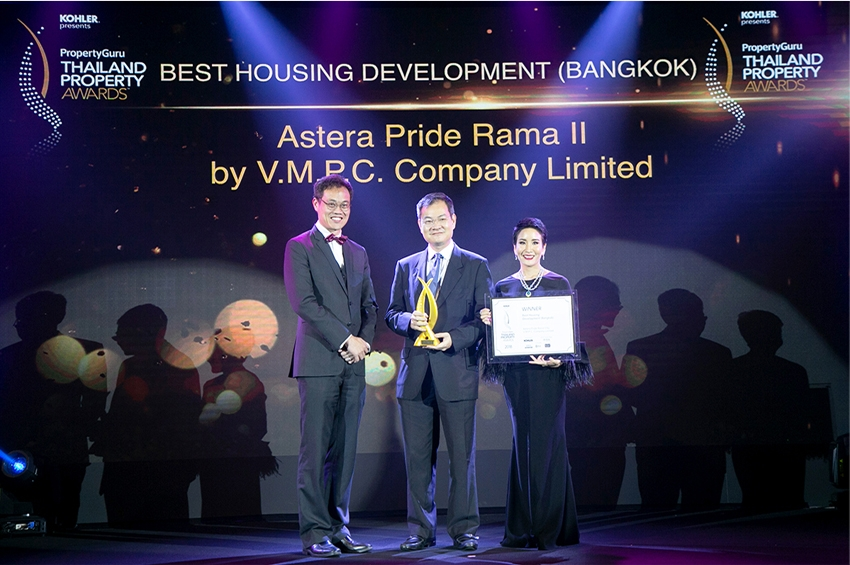 VMPC รับรางวัล BEST HOUSING DEVELOPMENT (BANGKOK)