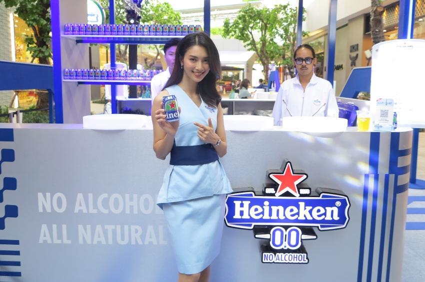 Heineken® 0.0 นวัตกรรมใหม่ ไม่มีแอลกอฮอล์