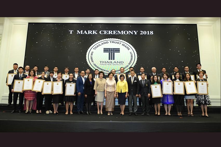 พาณิชย์ฯ ติดปีกแบรนด์ไทยคุณภาพติดตลาดโลก 30 แบรนด์คุณภาพ ร่วมรับตรา T Mark ปี 2561
