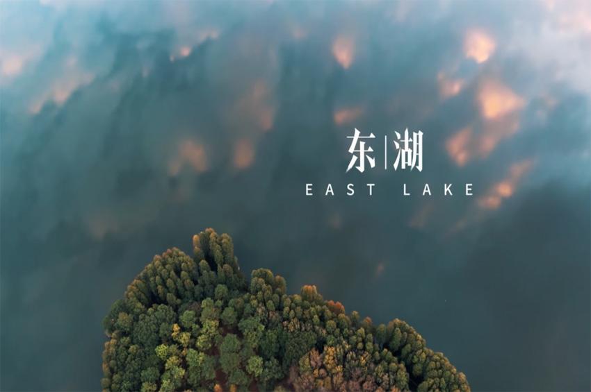"""เปิดตัววิดีโอโปรโมท """"ทะเลสาบตงหู"""" เมืองอู่ฮั่น สะกดทุกสายตาด้วยความงามเหนือจินตนาการ"""