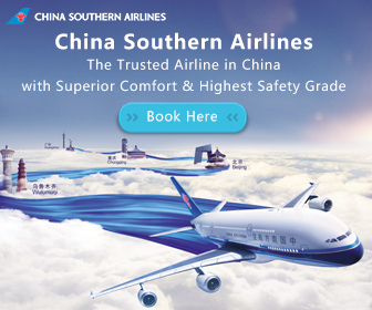 csair-Airlines & Aviation-Sidebar2