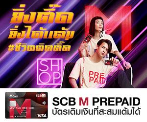 scbmcard2-BOND-Sidebar1