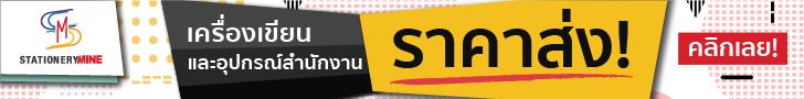 stationerymine-MASS-Strip-Content5