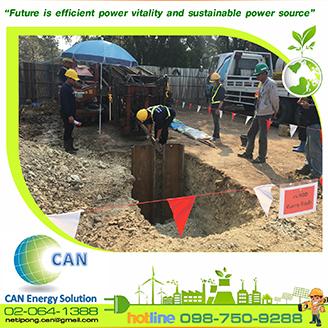 CAN-Environment-Sidebar3