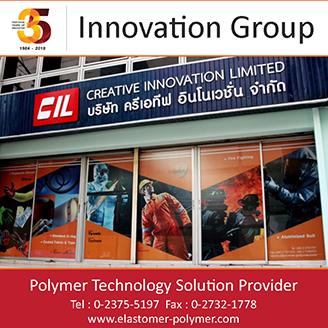 Innovation Group-Defence-Sidebar1