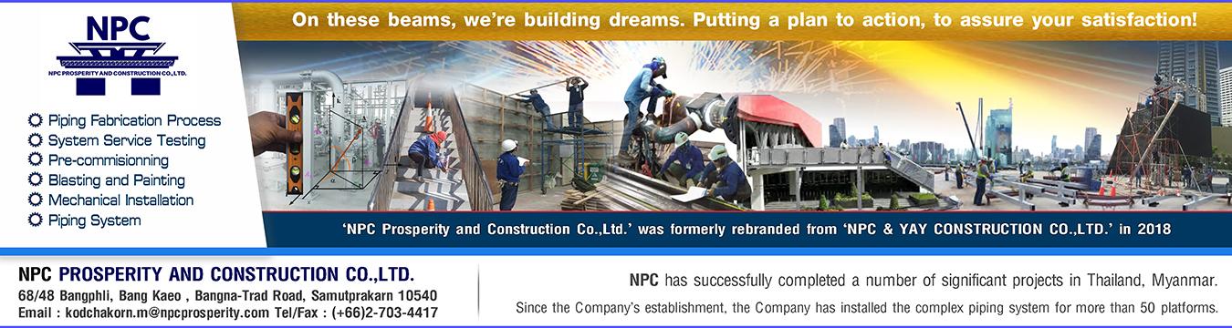 NPC_billboad-Energy-Strip-Content2