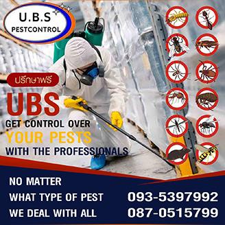 UBS-Consumer-Sidebar4
