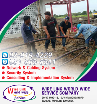 Wire link-Telecom-Sidebar2