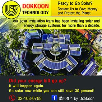 DOKKOON3-Energy-Sidebar1