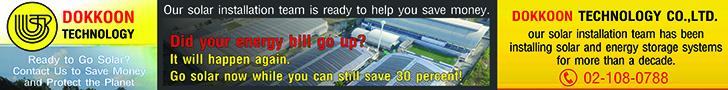 DOKKOON-Green Energy-Strip-Head