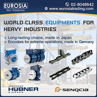 Eurosia-Shipping & Transport-Sidebar2