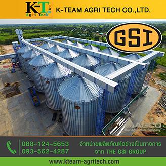 K-TEAM AGRI TECH2-Consumer Product-Sidebar6