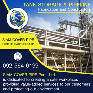 SIAM COVER PIPE-HEAVY-Sidebar4