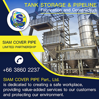 SIAM COVER PIPE-Services-Sidebar3