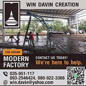 WIN DAVIN-Education-Sidebar2