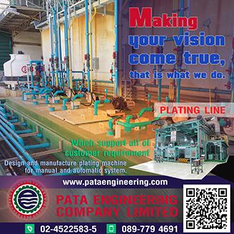 PATA-Mechanics-Sidebar2